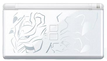 """Nintendo DS Lite """"Giratina Edition"""""""
